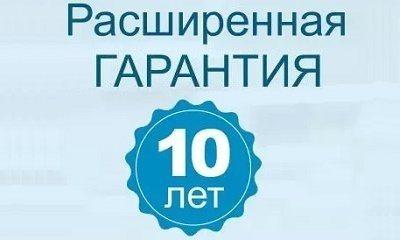 Расширенная гарантия на матрасы Промтекс Ориент Тюмень