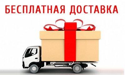 Доставка матрасов бесплатно Тюмень